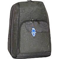 Украина Школьный рюкзак Bagland Стингер 16 л. 327 хаки (0014970), фото 1
