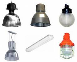 Светильники промышленные