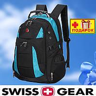 Хороший городской рюкзак SwissGear с подарком