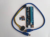 Райзер для майнинга 6-pin PCI-E USB 3.0 PCI-E Express 1x to 16x 60 см Riser Card ver.006C 6Pin