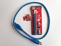 Райзер для майнинга SATA Dynamode PCI-E x1 to 16x SATA, 60cm кабель USB 3.0 VER007S Red