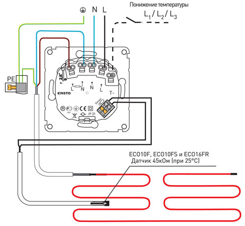 Терморегулятор c датчиком температуры пола, 10А, белый