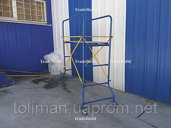 Мини-подмости передвижные ( малярный помост, строительные мини-леса )