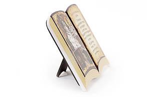 Табличка-обрег для дома в форме книги (с крючком и подставкой) 15см 858-103, фото 2