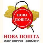 Как получить посылку Новой почтой, если она отправлена в закрытое отделение на востоке Украины?