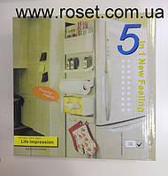 НОВИНКА !!! Органайзер на холодильник 5 В 1 NEW FEELING (на магнитах)