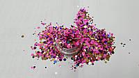 Конфетти, камифубики для дизайна ногтей № 153