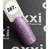 Гель лак Oxxi № 267 голографические блестки на сиреневом тоне, фото 2