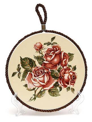 Подставка под горячее 16см Корейская роза XX850, фото 2
