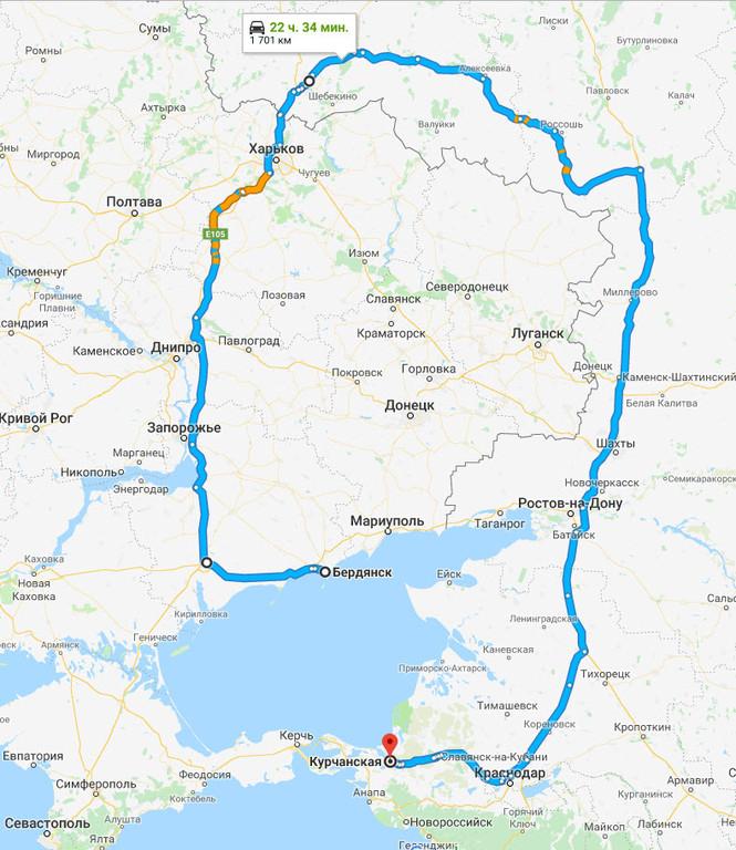 Бердянск → Курчанская