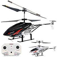 Вертолет радиоуправляемый Model King