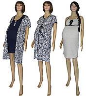 Комплект в роддом 18029-1 Patterns Present Blue для беременных и кормящих + ночная (подарок), р.р.42-56