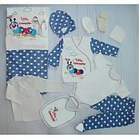 Подарочный набор для новорожденных 10 предметов 0-4 мес. Гусеница.