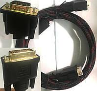Кабель DVI-VGA 1,5 метрів