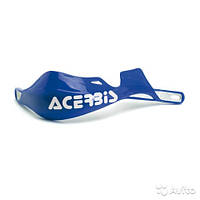 Защита рук Acerbis Rally PRO Blue Replica