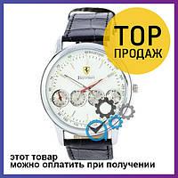 Наручные часы Ferrari SSVR-1064-0022