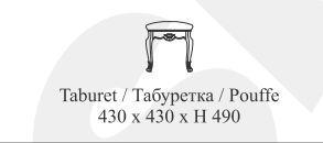 Табурет /кожа/ Arcad Simex
