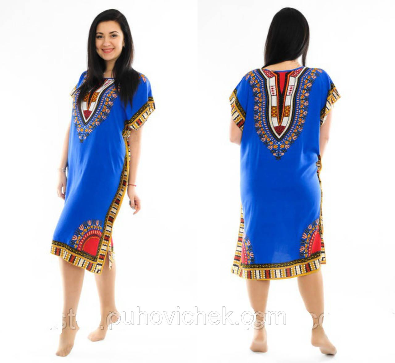 d74714d8fbd Яркие летние платья туники женские трикотаж - Интернет магазин Линия одежды  в Харькове