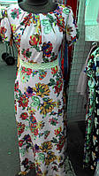 Женское летние длинное  платье с цветами украшения кружевом