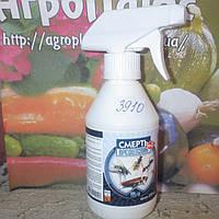 Инсектицид Смерть шкідникам №2 / Смерть вредителям (250мл) — от тараканов, ос,муравьёв, др. домашних насекомых