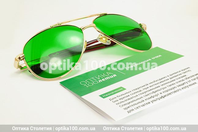 Глаукомные очки с зелёными стеклянными линзами