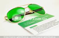 Глаукомні окуляри з зеленими скляними лінзами. Фотохромні скляні лінзи в подарунок!, фото 1