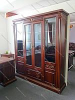 Шкаф книжный CLASSICAL 2805 (Классикал)