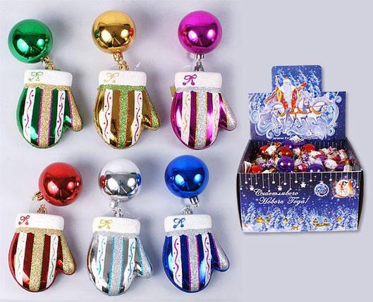 Набор елочных игрушек (2шт) Варежка 6-12см, 6 видов в дисплей боксе 195-S80, фото 2