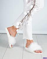 Шлепки женские с мехом белые, фото 1