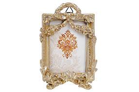 Украшение-подвеска Рамка для фото 13.5см, цвет - состаренное золото 440-151
