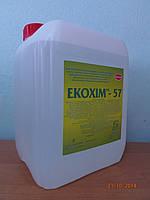 ЭКОХИМ 57 средство для снятия  ржавчины,накипи, молочного камня