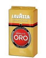 Кава мелена Lavazza Qualita Oro 250 гр