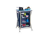 Походной шкаф / стол-кухня для кемпинга