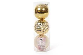 Набор елочных шаров 8см, цвет - яркое золото, 3шт: матовый, глянец, глянец с рельефом, 147-087
