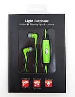 Светящиеся наушники GLOW с EL свечением (Power4) стильный аксессуар (зеленые)