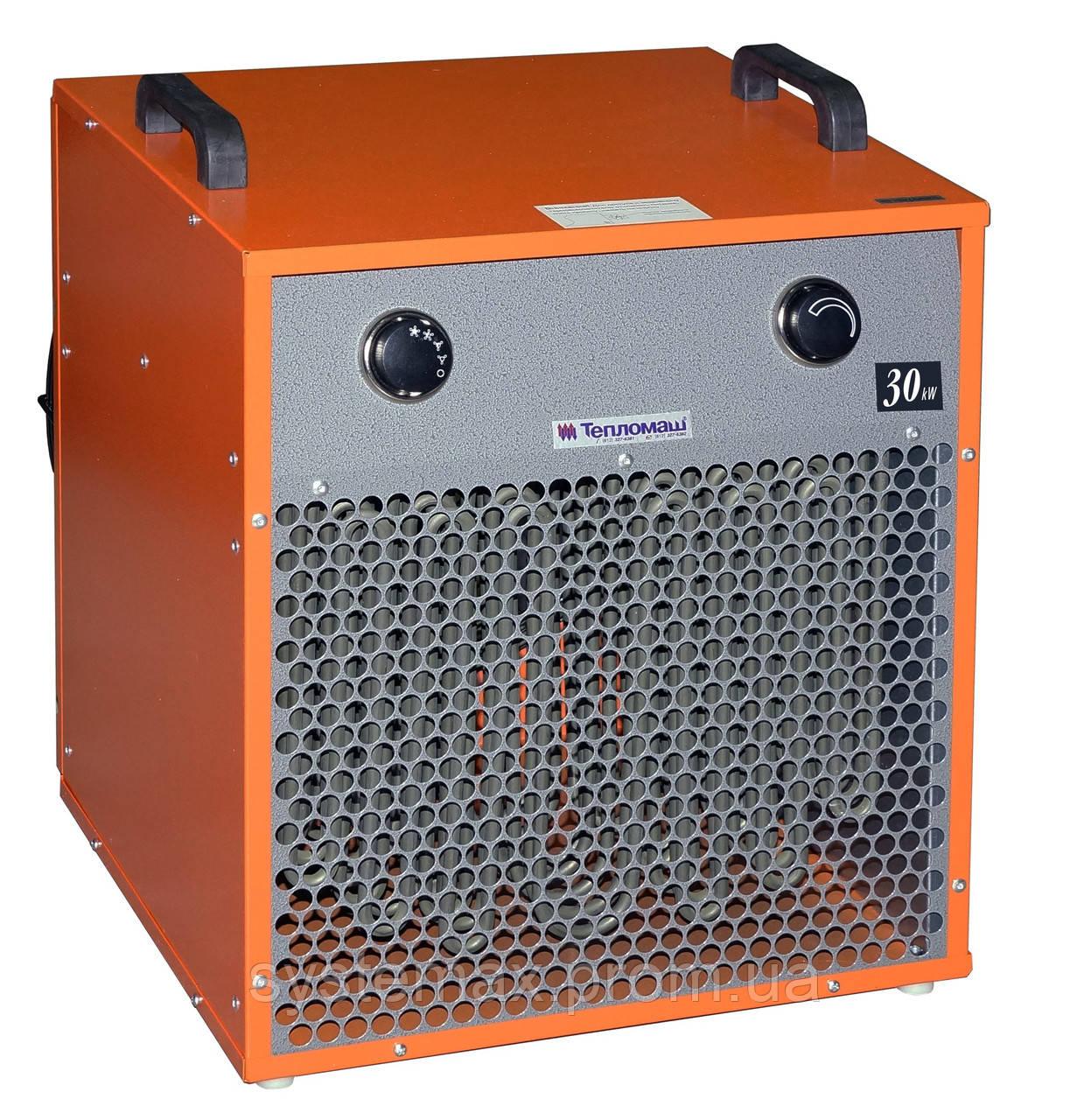 Тепломаш КЭВ-30Т20Е (КЭВ 30Т20Е) 30 кВт - тепловентилятор (тепловая пушка)
