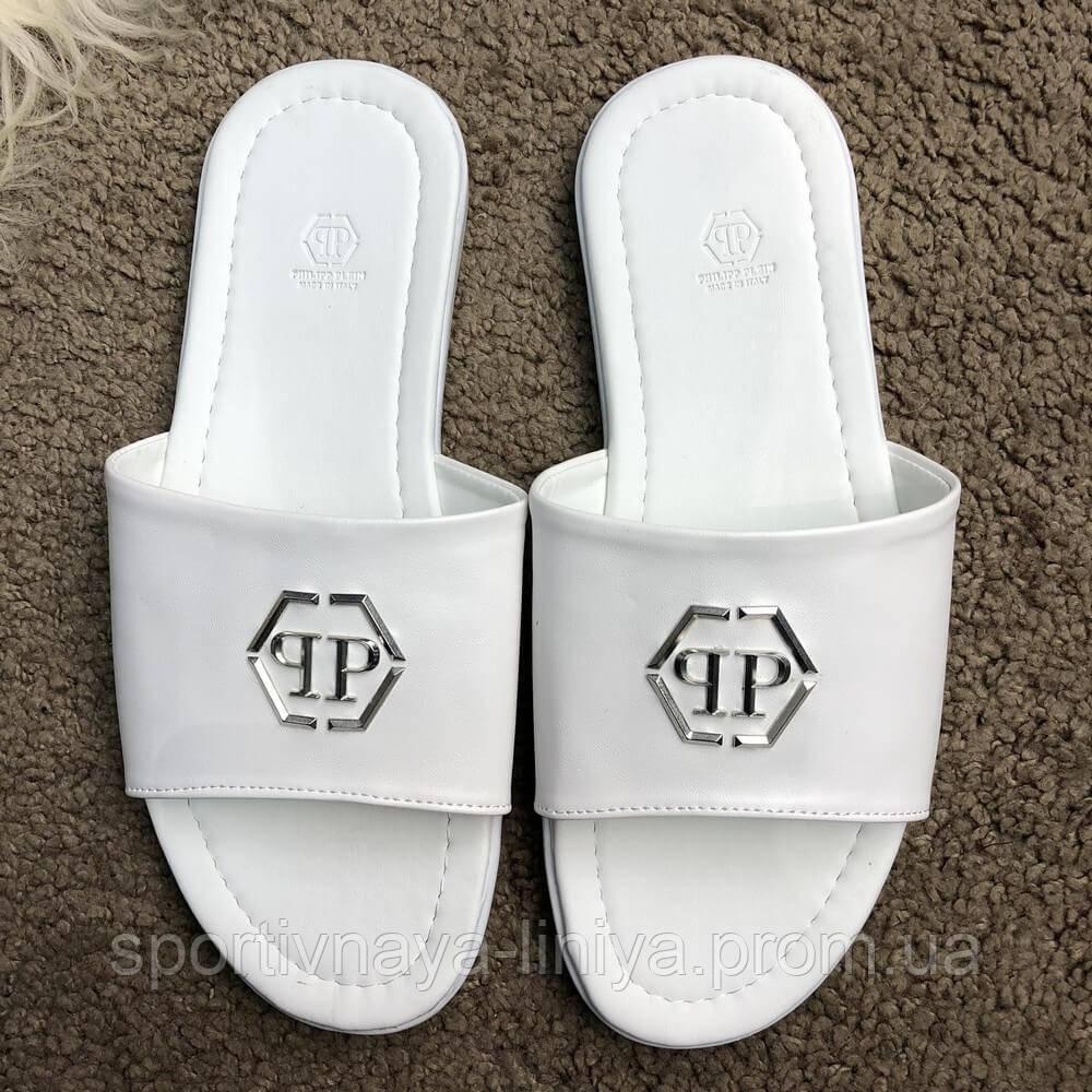 Philipp Plein Slide Sandals Accused White реплика