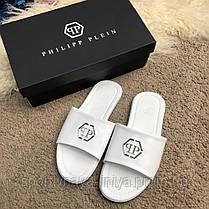 Philipp Plein Slide Sandals Accused White реплика, фото 2