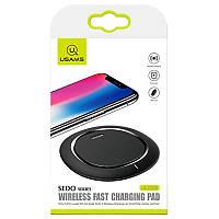 Беспроводное зарядное устройство Usams round Wireless Fast Charging 10W Sedo series US-CD29