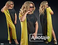 Модная яркая женская длинная пляжная туника накидка большого размера