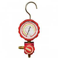 Коллектор заправочный 1-вентильный VMG1-U-H Value высокое давление