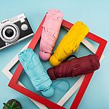 Компактный зонтик с капсулой для удобного хранения женские и мужские модели, фото 7