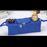 Сумка-органайзер для колясок место для бутылочек, телефона и полезных мелочей, фото 8