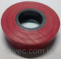 Изолента ПВХ 18 мм х 30 м. красная