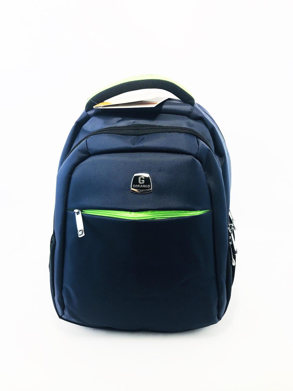 """8d125e362c70 Подростковый школьный рюкзак """"Gorangd 1353"""" - Интернет магазин рюкзаков и сумок  STREET BAGS в"""