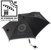 Универсальный зонт kiddy- максимальная защита от солнца,  ветра и дождя