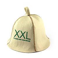 Шапка для сауны (белая), XXL размер, искусственный фетр, Saunapro