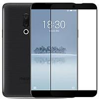 Защитное стекло для Meizu M15 Plus (черное, белое, золотое)