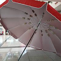 Зонти торгові 3.8м в діаметрі на два ряди металічних шпиць.
