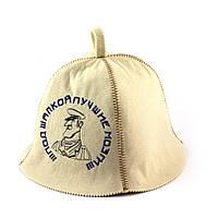 Шапка для сауны (белая), Под шапкой лучшие мозги, искусственный фетр, Saunapro